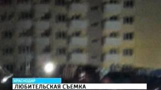 В Краснодаре с дома сорвало кровлю(, 2012-08-13T07:51:28.000Z)