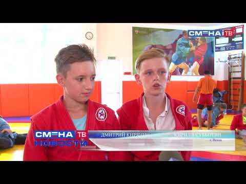 Ученики ЦМИТ «Шаг в будущее» стали участниками программы «Город мастеров» в ВДЦ «Смена»