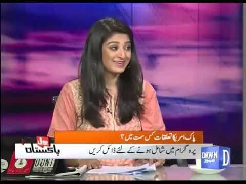 Bol Bol Pakistan- May 03 , 2016