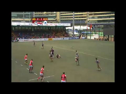 2017 GFI HKFC 10s - Match 5 - Asia Pacific Dragons v Natixis HKFC