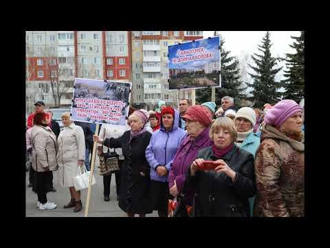 Аудиозапись митинга в Саяногорске