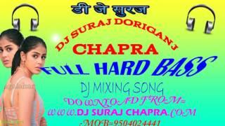Laga Ke Fair Lovely- (DJ suraj chapra)