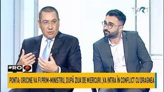 Victor Ponta: Oricine va fi prim-ministru, va intra în conflic cu Dragnea (#România9)