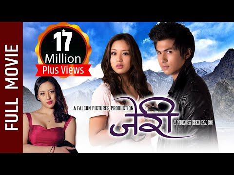 "New Nepali Full Movie - ""Jerryy"" || Anmol K.CS Latest Nepali Movie 2016 New"