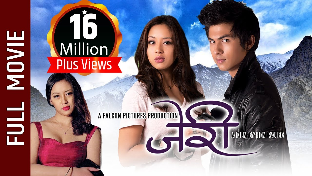 "Download New Nepali Full Movie - ""Jerryy"" || Anmol K.CS Latest Nepali Movie 2016 New"