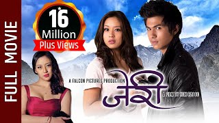 "New Nepali Full Movie - ""Jerryy"" 