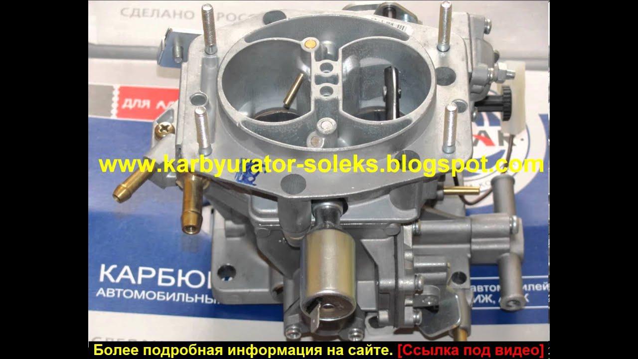 Теория ДВС: Двигатель 2106 с ГБО после 300 тыс км - YouTube