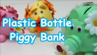 DIY Crafts Ideas/Projects: How to Make Piggy Bank out of Plastic Bottle