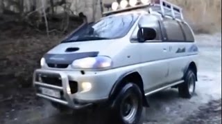 Mitsubishi Delica - минивэн внедорожник (part 2)