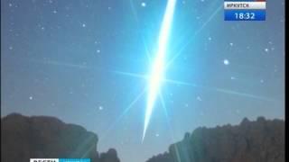 Неопознанный летающий объект наблюдали ночью жители Иркутской области, 'Вести-Иркутск'