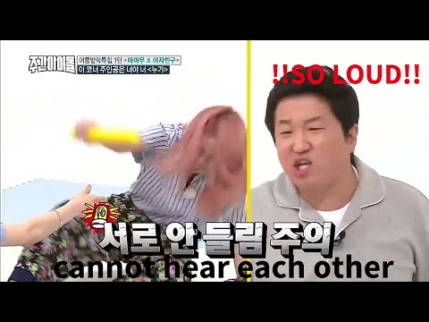 [Breaking News] MAMAMOO SOLAR IS TOO LOUD!! 솔라가 너무 시끄러워!! @weekly idol