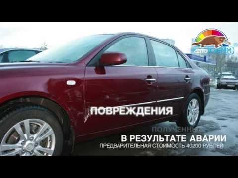 """Кузовной ремонт автомобиля Hyundai в автосервисе """"АвтоТОТЕММ"""" - отчет владельца"""