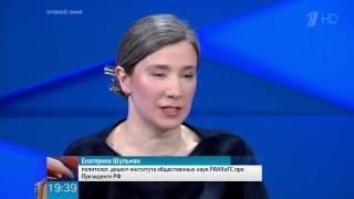 Екатерина Шульман и Дмитрий Потапенко о госолигархах, 1 канал, 14.03.2017