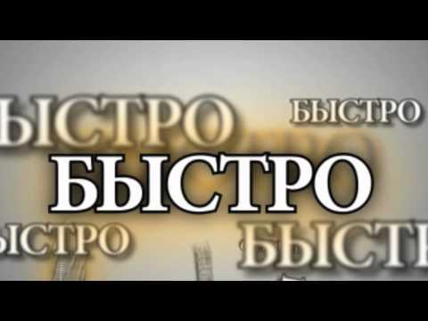 Аэропорт Пашковский Краснодар онлайн табло прилета вылета