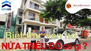 Giải mã tiềm năng Khu đô thị An Vượng, An Phú - Dương Nội, Nam Cường, Hà Đông   HOUSEE