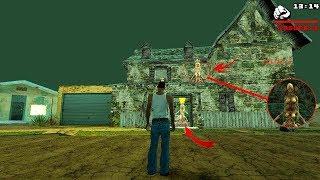 Дом-Призрак Сиджея в GTA San Andreas