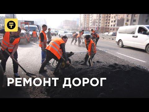 Ремонт ДОРОГ в Казахстане - 1 год / ИДИ, ЗАРАБОТАЙ! на ямах и асфальте