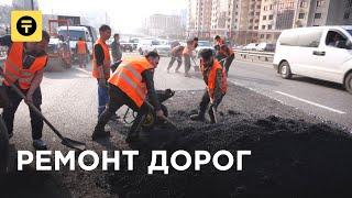 Ремонт ДОРІГ в Казахстані - 1 рік / ЙДИ ЗАРОБИ! на ямах і асфальті
