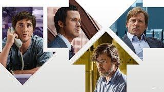 Игра на понижение (2015) - недооценённый фильм про экономику.