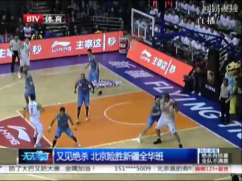Stephone Marbury [CBA] 23 PTs 5 RBs Beijing Ducks vs Xinjiang Flying Tigers
