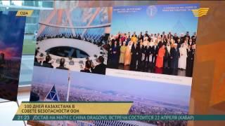В КНДР показали видео имитации ракетного удара по США