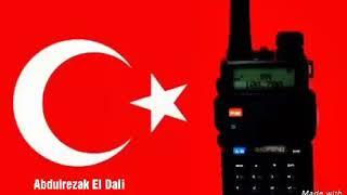 لاسلكي الامن التركي