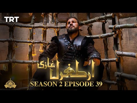 Ertugrul Ghazi Urdu | Episode 39| Season 2