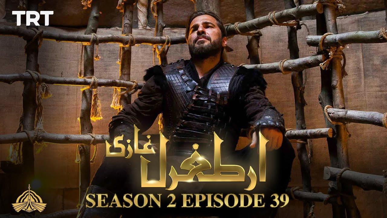 Ertugrul Ghazi Urdu - S02E39