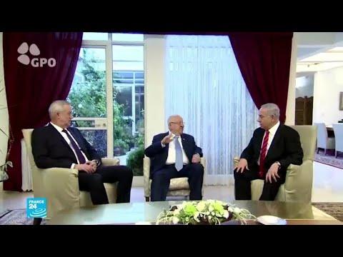 تحليل لأبعاد فشل نتانياهو وغانتس في تشكيل الحكومة الإسرائيلية  - نشر قبل 1 ساعة