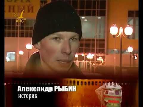 Взрыв в Куровское (фильм)