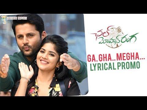 Ga Gha Megha Lyrical Song Promo | Chal Mohan Ranga Movie Songs | Nithiin | Megha Akash | Thaman S