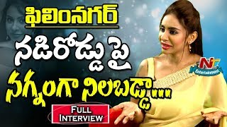 Actress Sri Reddy Exclusive Interview || Full Video || NTV Entertainment