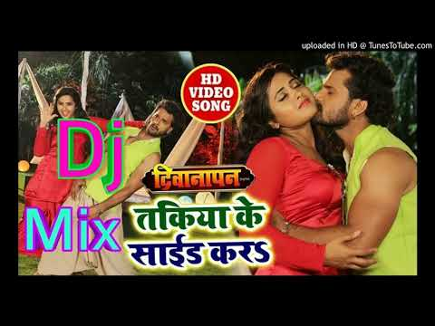 New Dj Bhojpuri Remix Song | Happy New Year 2019 Special Dj Song | Latest Dj Song