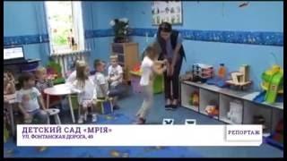 Фрагмент уроку англійської мови в дитячому садку