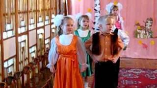 Осенний бал у Маши Михановой и Андрюши Терешкина