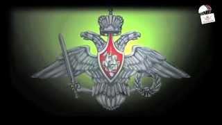 Соединение ВДВ, г. Новороссийск