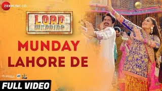 Munday Lahore De Load Wedding Fahad Mustafa Mehwish Hayat Mohsin Abbas H Saima J.mp3