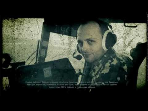 Песня Припять Тень чернобыля ( Музыка из игры Сталкер ) - S.T.A.L.K.E.R скачать mp3 и слушать онлайн