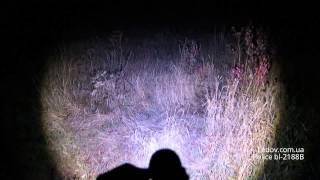 Налобний ліхтар POLICE BL-2188B мегапотужний (ВидеоТЕСТ)