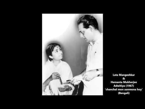 Lata Mangeshkar & Hemanta Mukherjee - Adwitiya (1967) - 'chanchal mon aanmona hoy (Bengali)