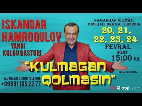 Iskandar Hamroqulov - Kulmagan qolmasin nomli konsert dasturi 2017