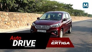 Maruti Suzuki Next Gen Ertiga 2018 | Test Drive |Review| Auto Drive