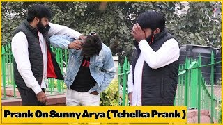 Prank Sunny Arya ( Tehelka Prank ) | Funky Joker