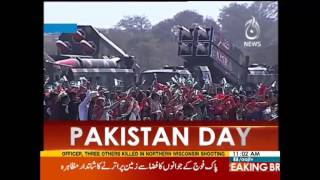 Rahat Fateh Ali Khan's Amazing Performance at Pakistan Day Parade