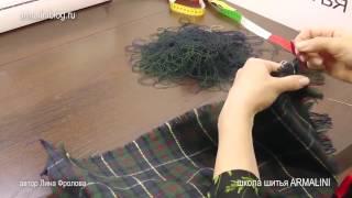 Как сделать бахрому по краю изделия(