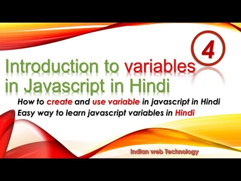 Variables in JavaScript (Hindi) | JavaScript Variables | how to create variables in javascript hindi thumbnail
