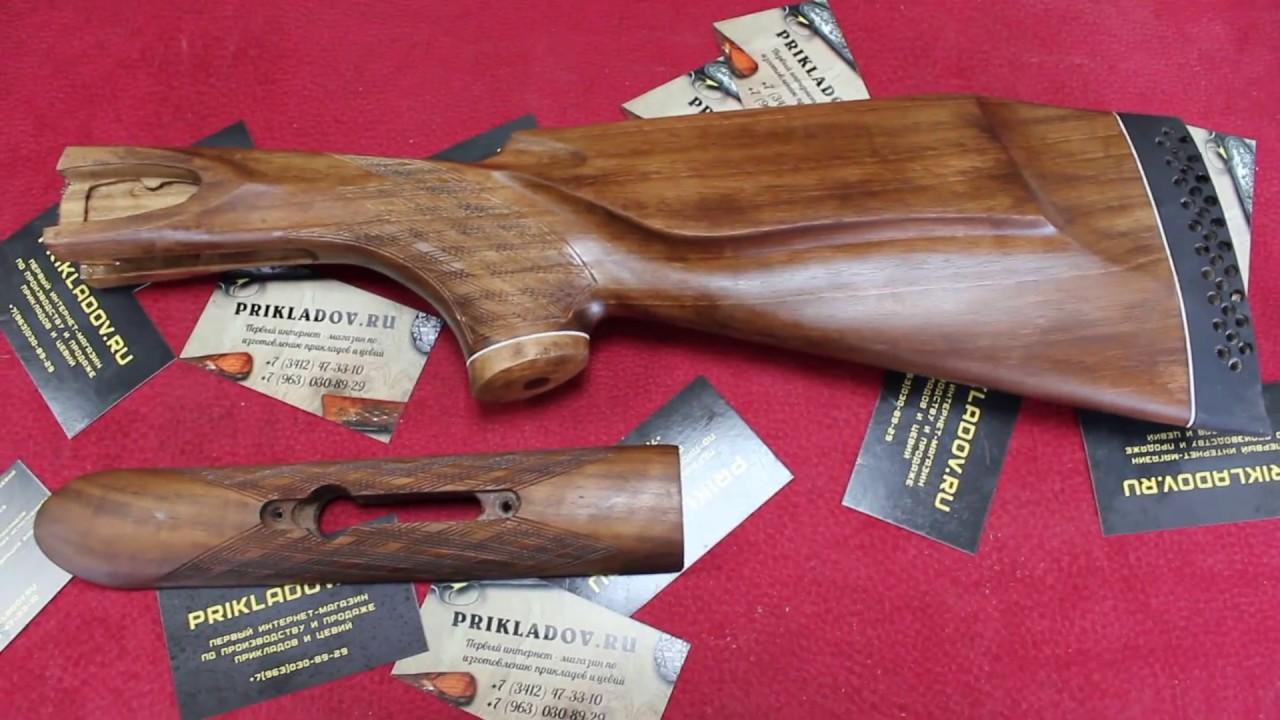 Приклад ружья ТОЗ-120 в камуфляж (аквапечать г.Томск) - YouTube