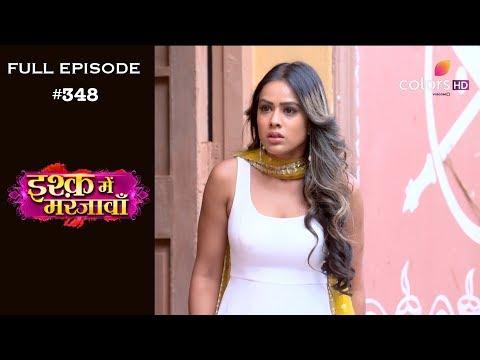 Ishq Mein Marjawan - 2nd January 2019 - इश्क़ में मरजावाँ - Full Episode