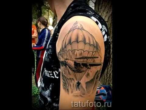 фото тату ВДВ спечназ   готовые татуировки