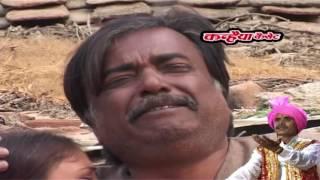 दौलत ना दई राम जू बिटिया दे दई राम जू / बाप की सोच / बुन्देली गीत / चन्द्रभूषण पाठक
